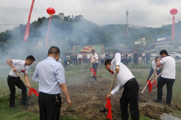 《长征颂》红色文化沉浸式体验中心在苟坝举行奠基仪式